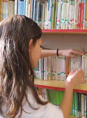 nena-biblioteca_300.jpg